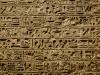 hieroglyphs---vatican-museums-2014_26042963402_o